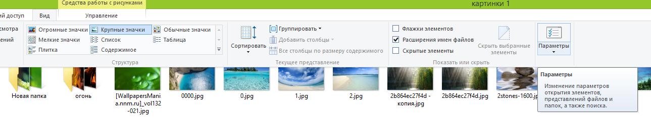 как поменять формат картинки psd
